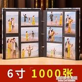 6寸1000張 過塑照可放皮質相冊影集相冊本紀念冊插頁式大容量家庭 居家家生活館