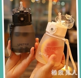 兒童水壺 吸管水杯簡約清新森系寶寶兒童可愛少女便攜杯創意個性 LF5605【極致男人】