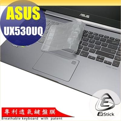 【Ezstick】ASUS UX530 UQ 系列 專利透氣奈米銀抗菌TPU鍵盤保護膜
