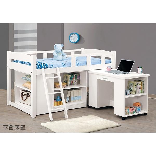 【森可家居】貝莎3.8尺白色多功能組合床 (全組不含床墊) 8CM690-1 中高架床