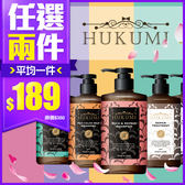 Hukumi 跳舞香水洗髮精/護髮乳 500ml【BG Shop】 5款供選