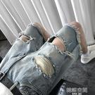 破洞牛仔短褲男韓版潮流新款寬鬆休閒五分褲港風帥氣百搭潮中褲