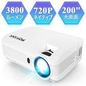 POYANK 【日本代購】小型投影機3600lm 1080P全HD對應