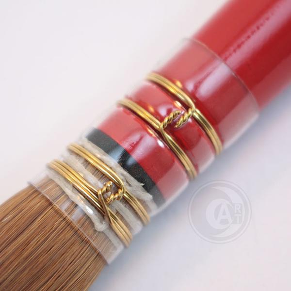 『ART小舖』da Vinci德國達芬奇 ARTISSIMO系列 V66 大師紅貂毛古典水彩筆 4號
