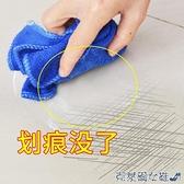 修補劑 瓷磚釉面去劃痕修復劑神器地磚去痕膏家用大理石刮痕修補釉拋光蠟 快速出貨