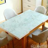 仿大理石紋PVC餐桌布防水防燙長方形茶幾墊水晶板軟塑料玻璃桌墊 居樂坊生活館
