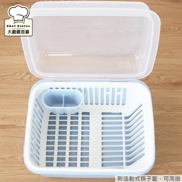 聯府大巧婦碗籃碗盤瀝水籃17L碗盤架瀝水架D585-大廚師百貨