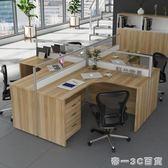 辦公桌椅 簡約現代職員46人位屏風卡位卡座組合員工桌辦公家具【帝一3C旗艦】IGO