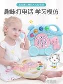 兒童玩具仿真電話機座機嬰兒益智音樂早教寶寶0歲1男孩3女孩6個月 交換禮物