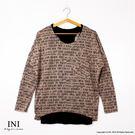 【INI】個性氛圍、兩件式印花個性休閒上衣.咖啡色