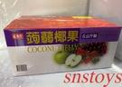 sns 古早味 懷舊零食 盛香珍 蒟蒻椰果 果凍 蒟蒻果凍 椰果果凍 綜合口味 散裝 6000公克 約± 200顆