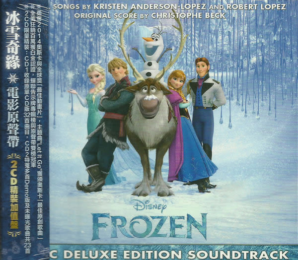 冰雪奇緣 電影原聲帶  精裝加值盤 雙CD OST (購潮8)