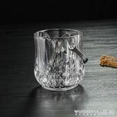 冰桶 酒吧KTV鑽石玻璃冰桶手提式冰桶通用冰桶送冰夾 限時搶購