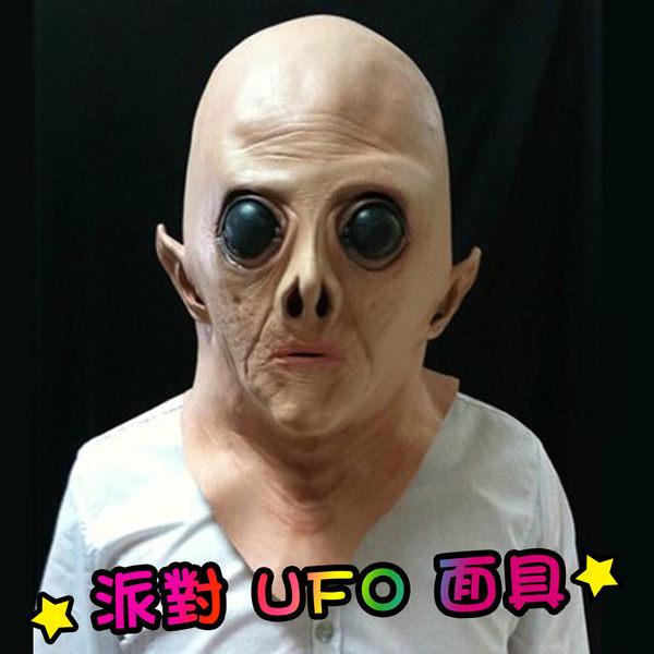 UFO外星人面具-尾牙搞笑婚紗道具 變裝整人萬聖節聖誕跨年【POP21】☆雙兒網☆