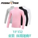 POSMA PGM 童裝 長袖 T恤 圓領 休閒 運動 透氣 舒適 黑 YF152BLK