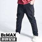 【胖胖星球】中大尺碼‧雅痞銀釦造型休閒長褲 38~48腰‧加大【118001】