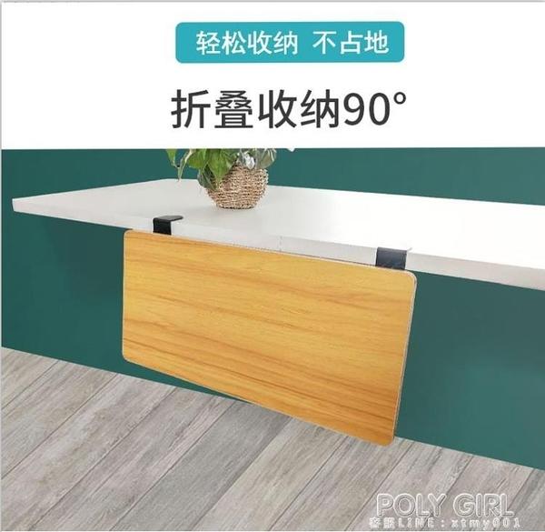 桌面延長板免打孔擴展電腦桌子延伸加長板托架加寬摺疊板手托接板 ATF 夏季新品