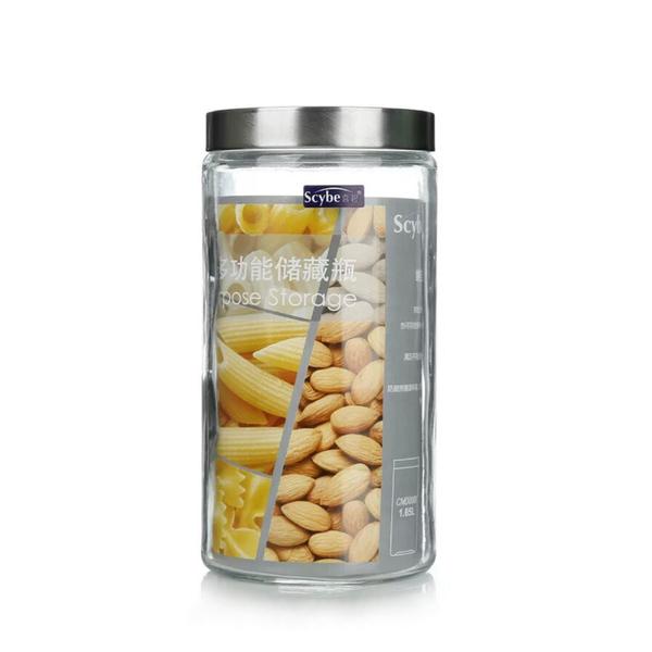 Scybe 鋁蓋玻璃罐 儲物罐 密封罐 餅乾罐 玻璃罐 1250ml