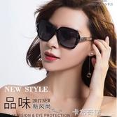 太陽鏡女士潮新款防紫外線大框眼鏡優雅墨鏡眼睛圓臉偏光 雙十一全館免運