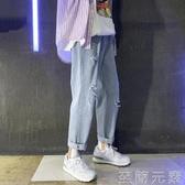 夏季破洞淺色牛仔褲男直筒寬鬆ins痞帥九分褲子男韓版潮 至簡元素