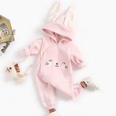 兔寶寶加絨加厚連帽包屁衣 童裝 連身服 哈衣 兔裝 爬爬服