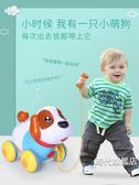 智能機器狗拉線電動狗狗走路會唱歌仿真益智牽繩寵物小狗兒童玩具(一件免運)