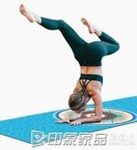 米樂兒新品1mm天然橡膠瑜伽墊專業便攜折疊防滑鋪巾運動薄瑜珈毯 印象家品