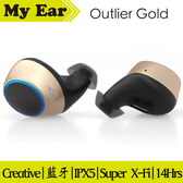 Creative Outlier Gold 真無線藍牙耳機 | My Ear 耳機專門店