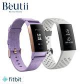 【登錄抽Ionic】Fitbit Charge 3 智慧運動手環 特別款 公司貨 一卡通支付 睡眠監測 步數紀錄 charge 2
