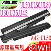 ASUS A42-UL50 電池(原廠)-PRO32A,PRO34,PRO32JT,PRO4H,PRO89,PRO5G,PRO33,PRO33JC,PRO33S,PRO33J,PL30JT