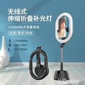 支架 一體式伸縮人臉識別折疊美顏補光燈360度智能跟隨云台網紅直播燈 Korea時尚記