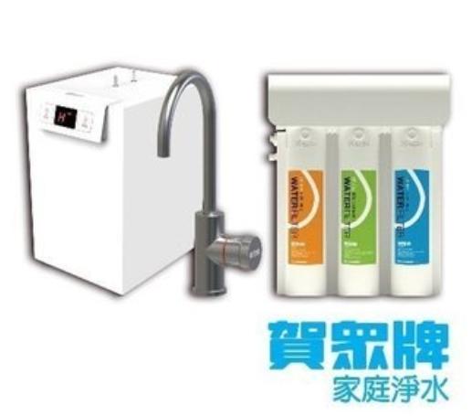 ****東洋數位家電**** 賀眾UW-2202HW-1 廚下型熱水機+UR-5401JW-1 廚下型淨水器再送7-11禮卷1000元
