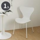 餐椅 椅 椅子 電腦椅 工作椅 休閒椅【K0002】Triangle倒三角靠背餐椅(四色) 收納專科
