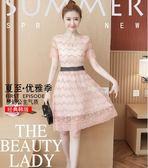 蕾絲連衣裙 女夏裝新款雪紡洋裝裙優雅收腰修身小清新A字長裙子 EY3477 『M&G大尺碼』