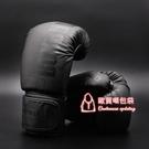 拳?手套  成人兒童拳擊手套男女散打拳套泰拳搏擊手套打沙袋HJD011 4色