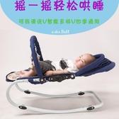 多功能嬰兒搖椅AokiBell新生兒哄睡神器安撫搖椅搖籃躺椅搖床提籃QM 美芭