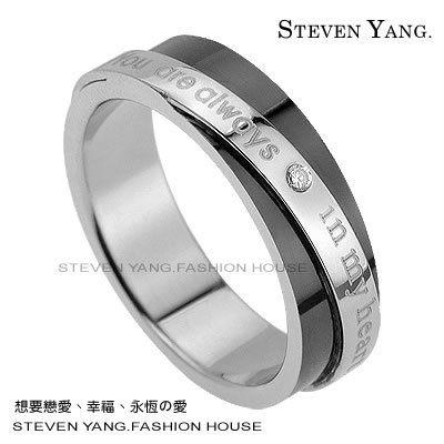 情人對戒 西德鋼戒指「牽動你心」戒指項鍊兩用*單個價格*