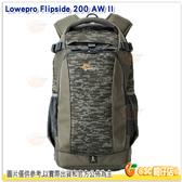羅普 L191 Lowepro Flipside 200 AW II 新火箭手 迷彩 後背包相機包 可放單眼 鏡頭 腳架 公司貨