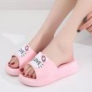 厚底拖鞋 拖鞋女夏季厚底外穿網紅高跟韓版學生可愛貓咪家用浴室涼拖鞋沙灘
