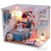 迷你小屋幸福角落手工模型屋小房子端午節木玩具別墅生日禮物   草莓妞妞