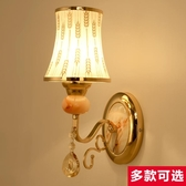 壁燈臥室床頭燈具創意婚房簡約現代led燈
