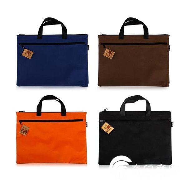 公事包-辦公用品拉鏈袋資料袋女士帆布手提包男士公文包-奇幻樂園