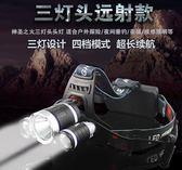 好評推薦LED五頭燈強光充電式感應夜釣魚燈遠射手電筒超亮頭戴式多功能