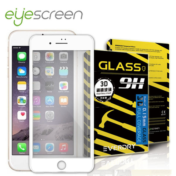 TWMSP★按讚送好禮★EyeScreen Apple iPhone7 Plus 5.5吋 9H 3D滿版鋼鐵玻璃螢幕保護貼 - 平光純白