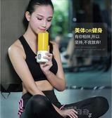 榨汁機便攜式榨汁機家用水果小型迷你榨汁杯電動炸果汁機充電學生 【四月特賣】