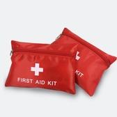 戶外旅行醫療包車用便攜家用急救箱車載醫療應急用品Mandyc