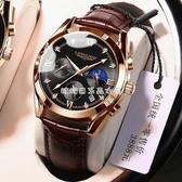 2020新款多功能夜光防水男士全自動機械錶日歷潮流時尚手錶