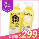 【買2送1】KAFEN 還原酸蛋白系列 ...