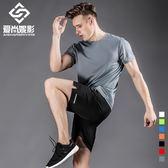 運動套裝男士夏季短袖休閒速干運動衣跑步健身房服裝寬鬆晨跑大碼【端午節免運限時八折】