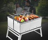 家用野外燒烤架可折疊手提3人5人戶外簡易迷你木炭小燒烤爐 IGO